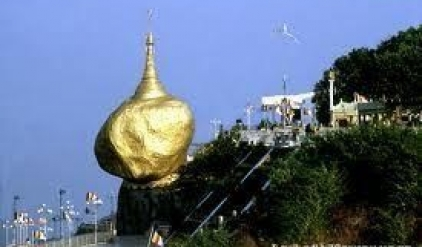 3 Day Golden of Myanmar